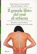 grande-libro-mal-di-schiena