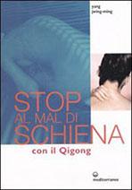 stop_mal_di_schiena_qi_gong